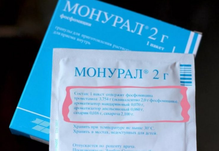 Монурал: инструкция, способ применения и дозы, побочные действия, отзывы о препарате, гранулы для приготовления раствора для приема внутрь